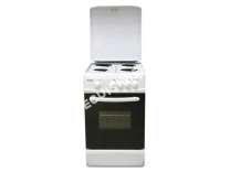 cuisinière BRANDY BEST BRANDYBEST BRANDYBEST Brandy Best BCE50 Cuisinière blanche avec couvercle 50x60cm tout électrique Classe A